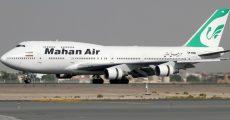 Mahan_Air