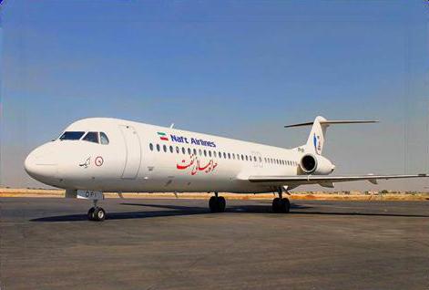شرکت هواپیمایی نفت