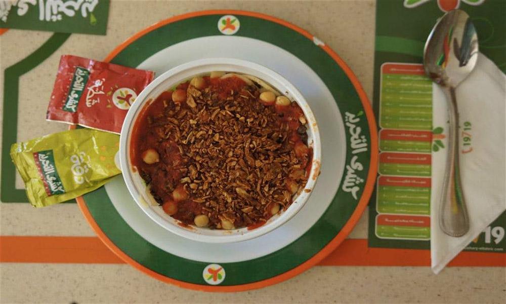 غذای محلی قاهره در Koshray El Tahrair