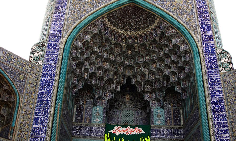 مسجد شاه در اصفهان
