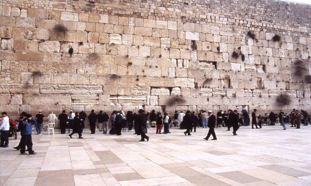 دیوار غربی