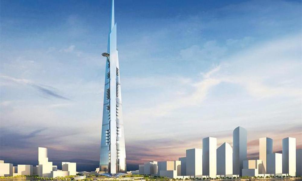 برج سلطنتی عربستان سعودی