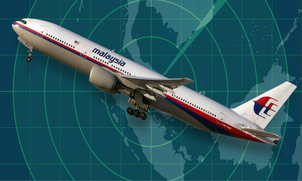 هواپیما از صفحه رادار ناپدید می شود
