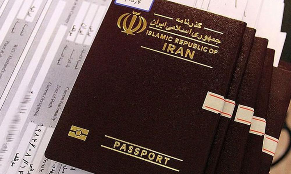 عوارض خروج از کشور برای سفر به وان