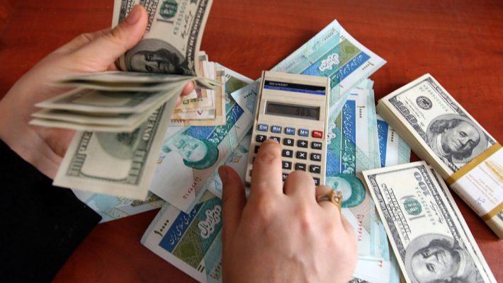 برنامه ریزی مالی برای سفر