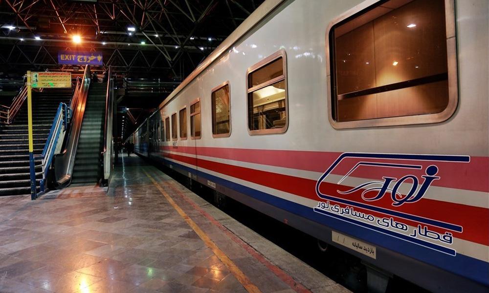 قطارهای مسافری نور