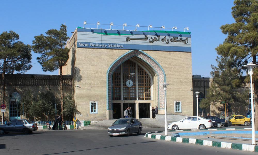 ایستگاه راه اهن قم