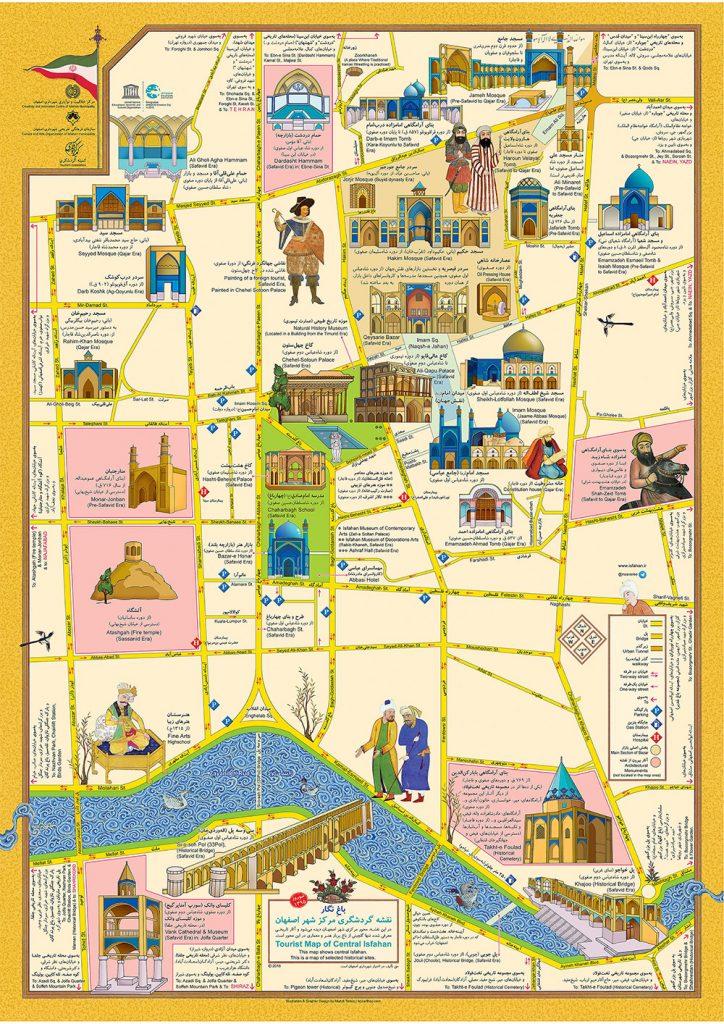 نقشه اماکن گردشگری اصفهان