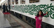 قطار فدک مشهد