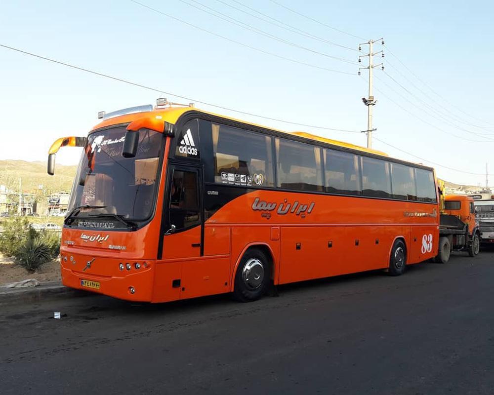 سفر با اتوبوس های VIP ایران پیما