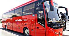 شرکت اتوبوسرانی سیر و سفر