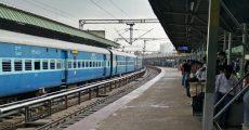 سفر اقتصادی با قطار