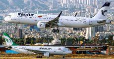 نام و برند شرکت هواپیمایی