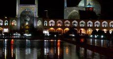 سفر به شهر توریستی اصفهان