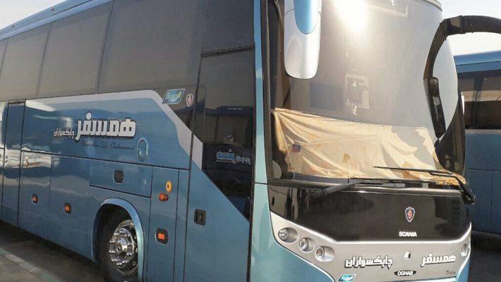 شرکت اتوبوسرانی همسفر