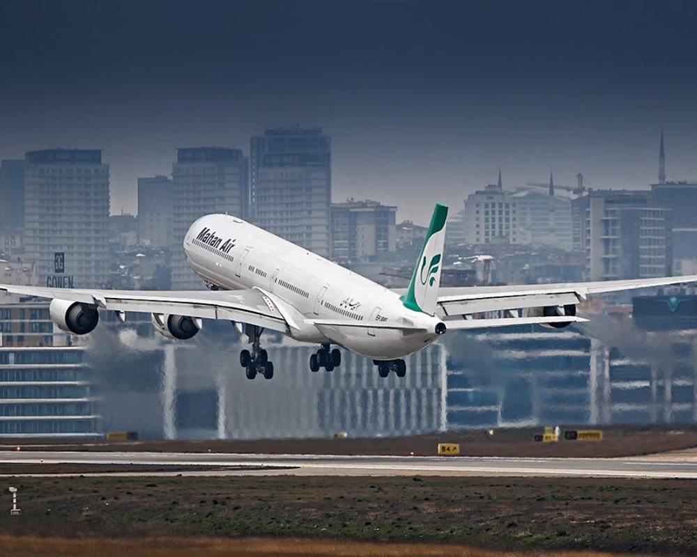 استرداد بلیط هواپیما ماهان