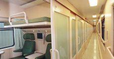 خرید بلیط قطار شیراز