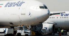 خرید بلیط هواپیما داخلی